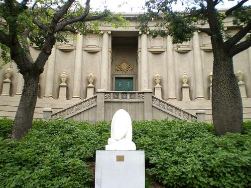 museo emilio caraffa córdoba, turismo córdoba