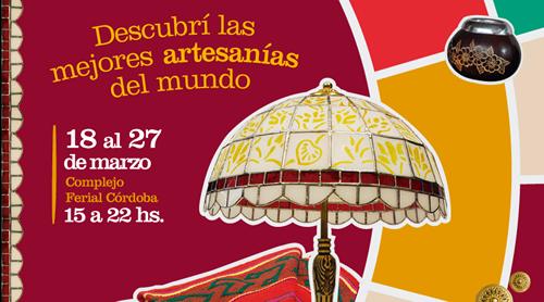 feria internacional de artesanías, córdoba, argentina